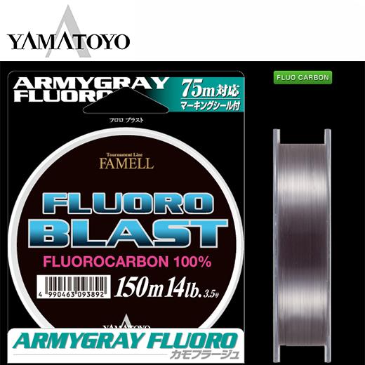 Fluorocarbono Yamatoyo Fluoro Blast