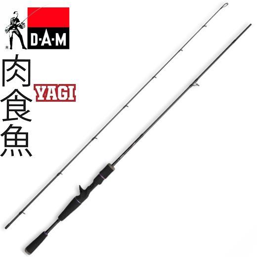 Caña DAM Yagi Cast 220 XH