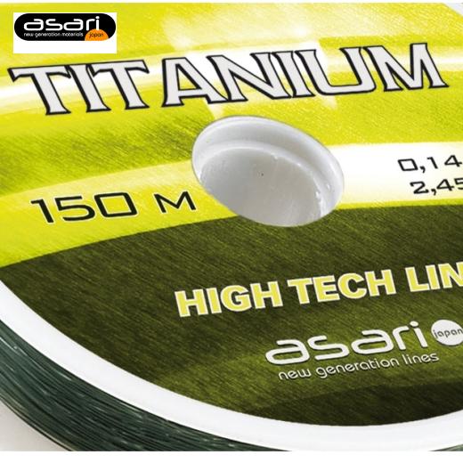 Hilo Asari Titanium